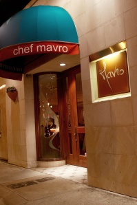 Chef Mavro - the welcoming entry at S. King & McCully